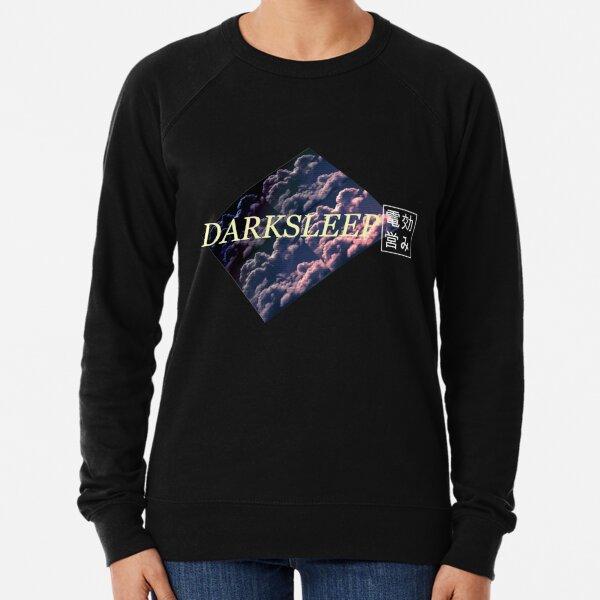 電効営み shirt Lightweight Sweatshirt