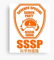 Science Special Search Party Ultraman Science Patrol SSSP Japan Canvas Print