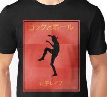 Karate Kid Vintage Japanese Vintage Movie Poster Unisex T-Shirt