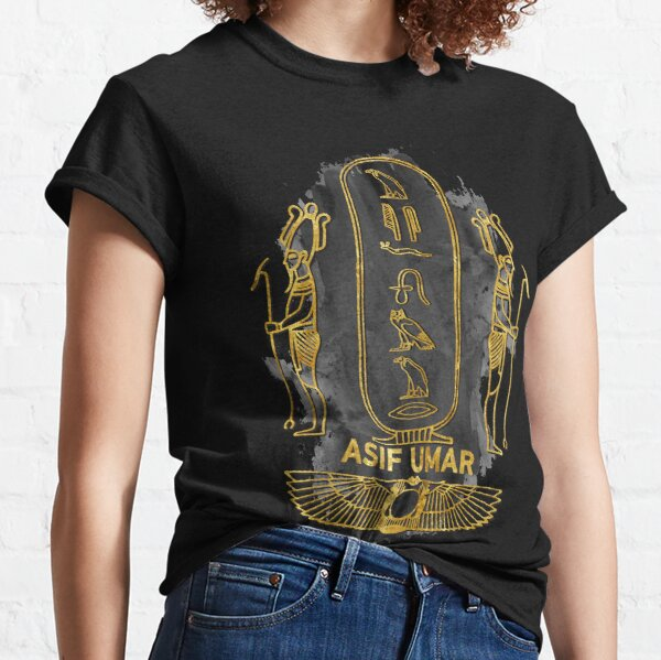 Asif Umar your name in old Egyptian hieroglyphics symbols Classic T-Shirt