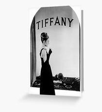Breakfast at Tiffany's  Greeting Card