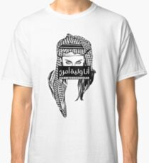 I Am My Own Guardian (Arabic & English Hashtag) Classic T-Shirt