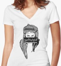 I Am My Own Guardian (Arabic & English Hashtag) Women's Fitted V-Neck T-Shirt