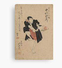 The actor Nakamura Utaemon in the role of Den Kaibo - Hokuei Shunbaisai - 1833 Canvas Print