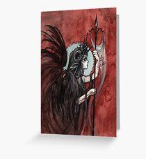 Inktober - Devil Greeting Card