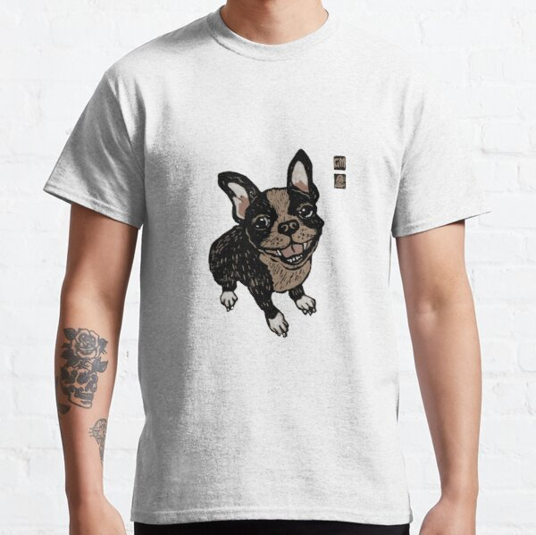 French Bulldog in other colours Classic T-Shirt