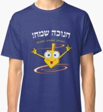 Dreidel, dreidel, dreidel... T shirt Classic T-Shirt