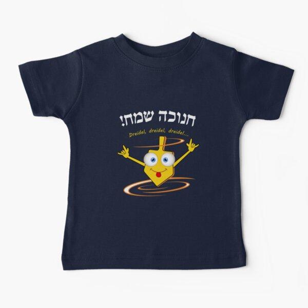 Dreidel, dreidel, dreidel... T shirt Baby T-Shirt