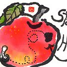 The Way of Etegami by dosankodebbie