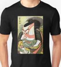 'The Actor Ichikawa Ebizo' by Katsushika Hokusai (Reproduction) T-Shirt