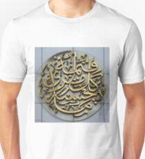 Arabic Calligraphy - 2 - Square Format Unisex T-Shirt