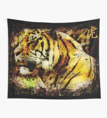 Tiger Artwork Wild Animal Kanji Tiger Wall Tapestry