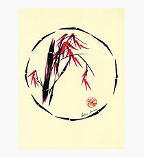 Forgive - Enso bamboo brush painting Photographic Print