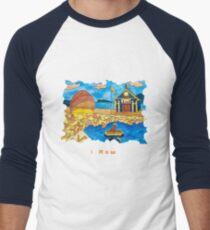 CUTE ROWING FUNNY QUOTE OCEAN ART Men's Baseball ¾ T-Shirt