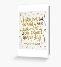 Night Owl – Gold Greeting Card