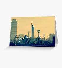 Afternoon in Barcelona Greeting Card