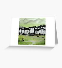 Zhongguo Cun - Chinese Village Greeting Card