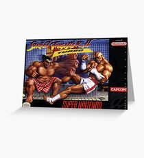 Street Fighter II Greeting Card