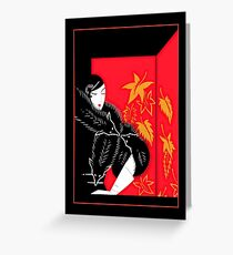 "Art Deco Design by Erte ""Furs"" Greeting Card"