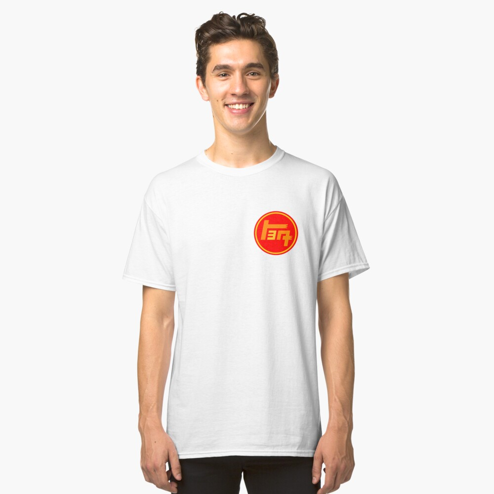 Toyota TRD Classic Logo Coloured Classic T-Shirt Front