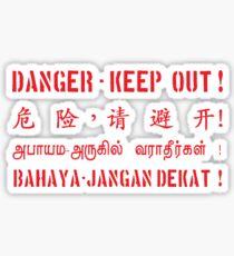 Danger keep out warning Sticker