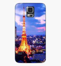 Japan Case/Skin for Samsung Galaxy