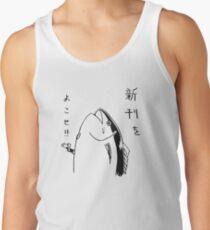 Fish – Holdup Tank Top