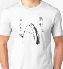 Camiseta ajustada Pescado - Retraso