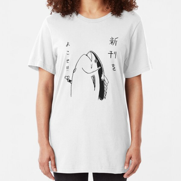 Fish – Holdup Slim Fit T-Shirt