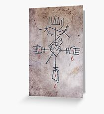 Religious christian Cross Greeting Card