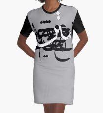 Matn Typographic01 Graphic T-Shirt Dress