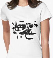 Matn Typographic01 Women's Fitted T-Shirt