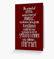 In a Land of Myth... Merlin (white) Greeting Card