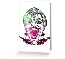 Galactic Joker 2 Greeting Card