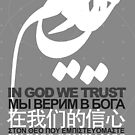 In God We Trust by amirzand