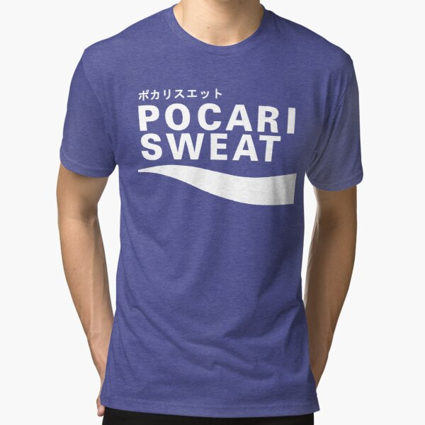 Pocari Sweat Logo japonais T-shirt chiné
