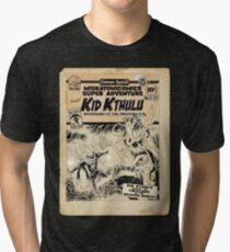 Miskatonicomics Super Adventure #11 Lost Inks Tri-blend T-Shirt
