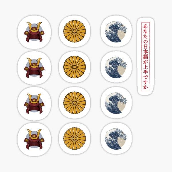 Japanese Icon Set Stickers Sticker