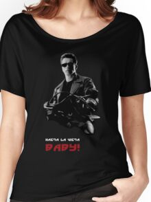 Hasta La Vista Baby Terminator 2 Unisex Shirt