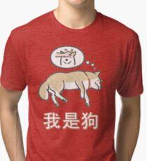 Good Pupper Tri-blend T-Shirt