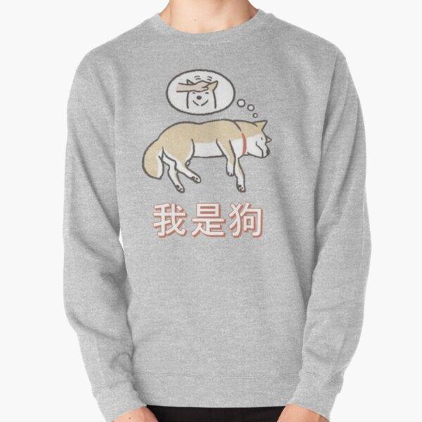 Good Pupper Pullover Sweatshirt