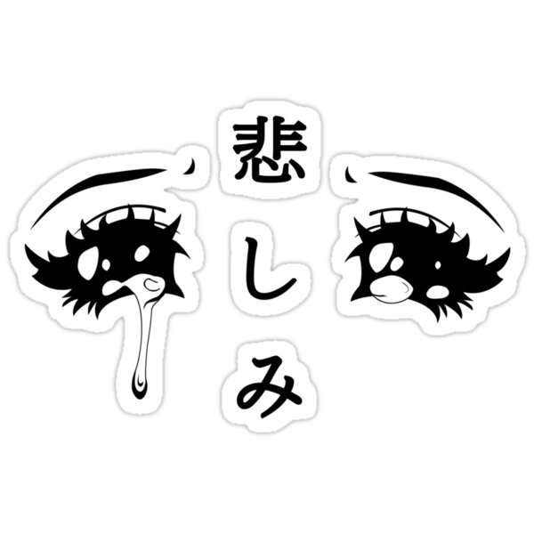 Quot Anime Eyes Quot Stickers By Hunnydoll Redbubble
