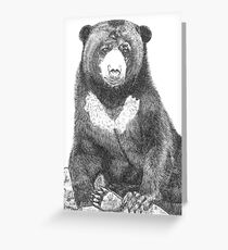 wwf greeting cards  redbubble, Birthday card