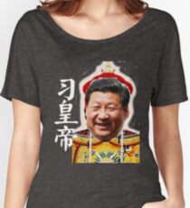 Emperor Xi--China's Autocrat: for dark backgrounds Women's Relaxed Fit T-Shirt