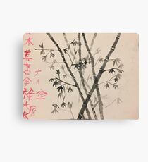 Japanese Bamboo  Canvas Print