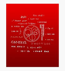 Love letter to a geek Photographic Print