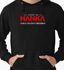 HANKA Robotics Section 9 : Inspired by Ghost in the Shell Lightweight Hoodie