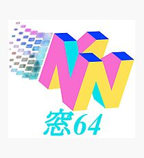 Operating System 64 Design Photographic Print