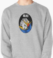 Vessels by Wulf Pullover