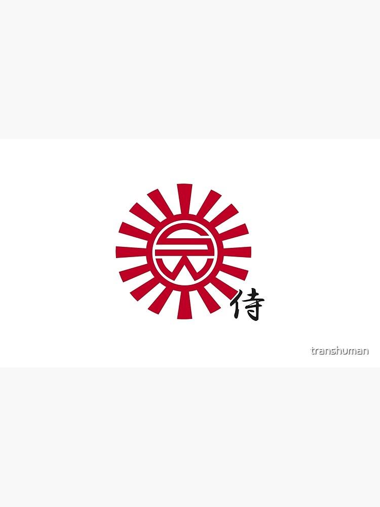 Shogun/Samurai/Sword World 2 by transhuman